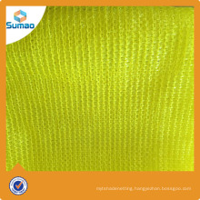 Agriculture shade net from Changzhou Sumao Plastic CO,.LTD